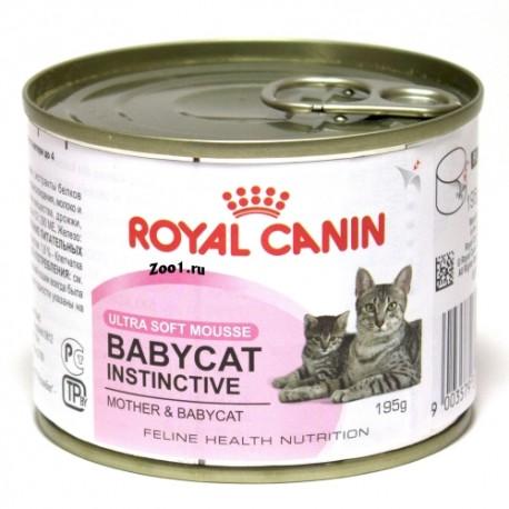 كنسرو غذاي بچه گربه 1 تا 4ماه و مادر 195g