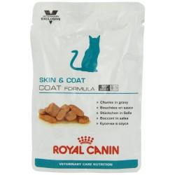 پوچ گربه برای تقویت پوست و مو - ضد ریزش مو و حساسیت پوستی